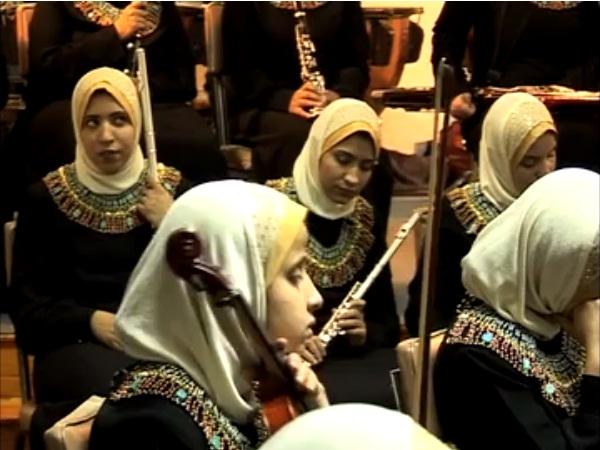Orquesta femenina Al Nur wa al Amal (La luz y la esperanza).