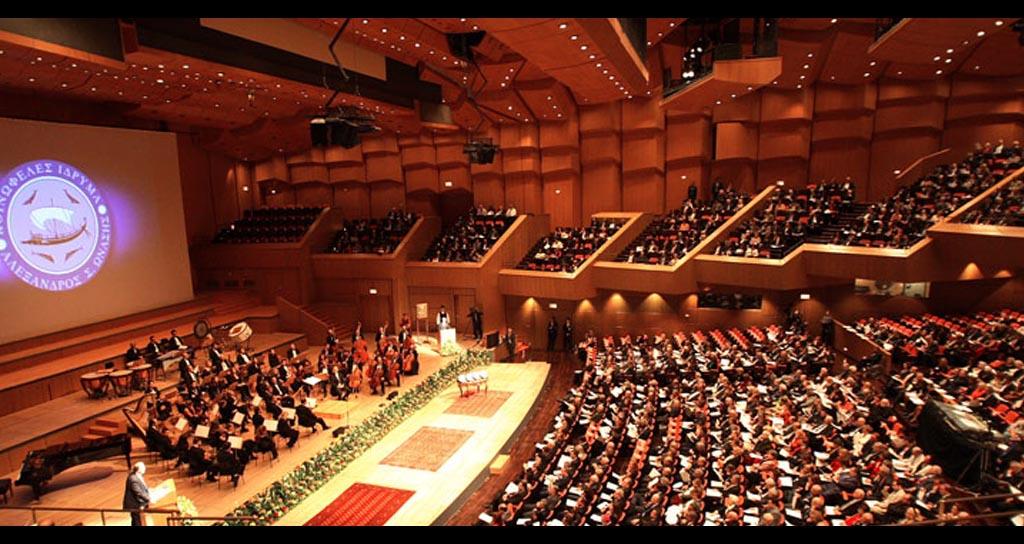 Grecia vende sus salas de concierto
