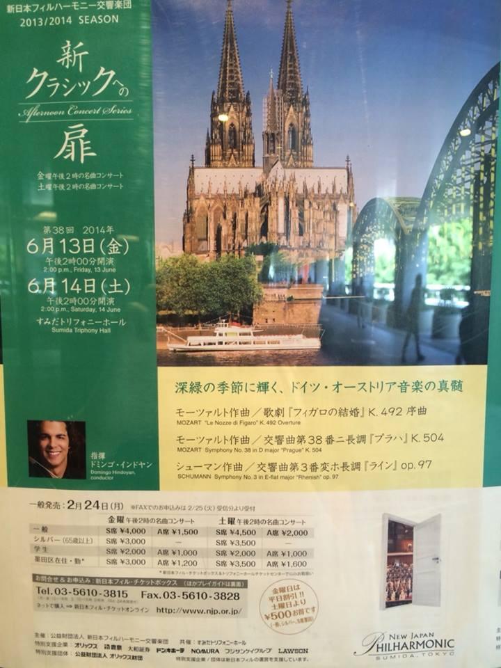 Domingo García Hindoyan en un concierto en Japón
