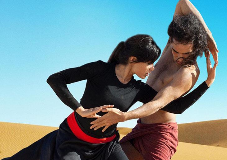 Trasnocho Cultural celebra el Día Internacional de la Danza