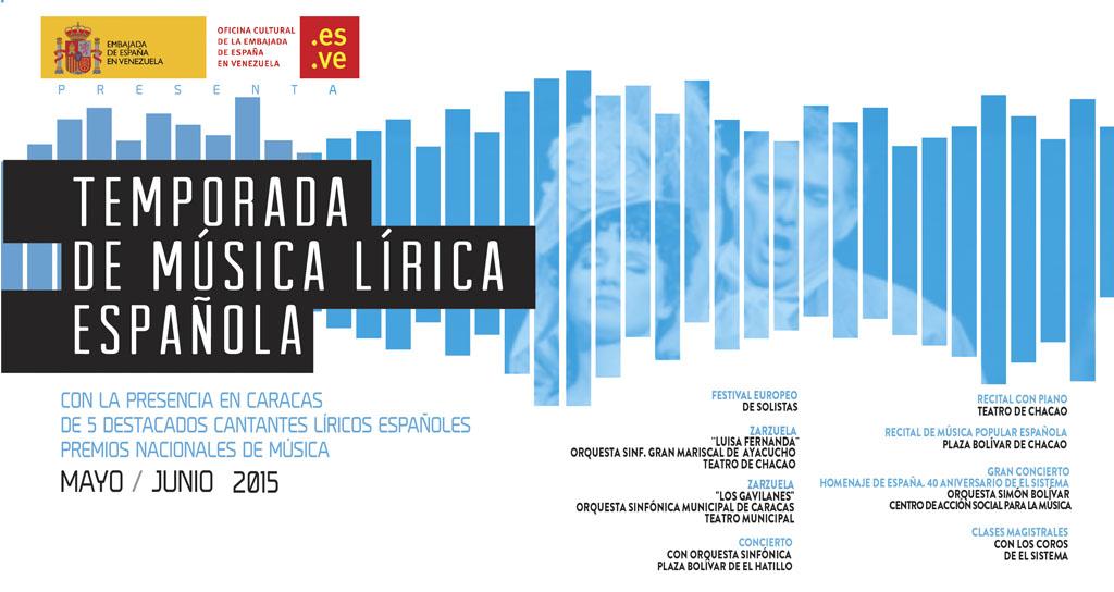 La Embajada de España organiza una destacada 'Temporada de Música Lírica Española'