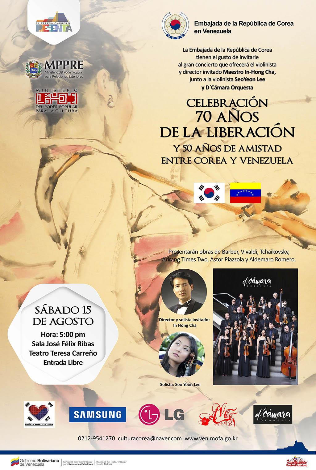 Concierto orquesta D´Camara República de Corea