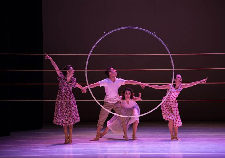 Este fin de semana la danza se apodera del Teresa Carreño