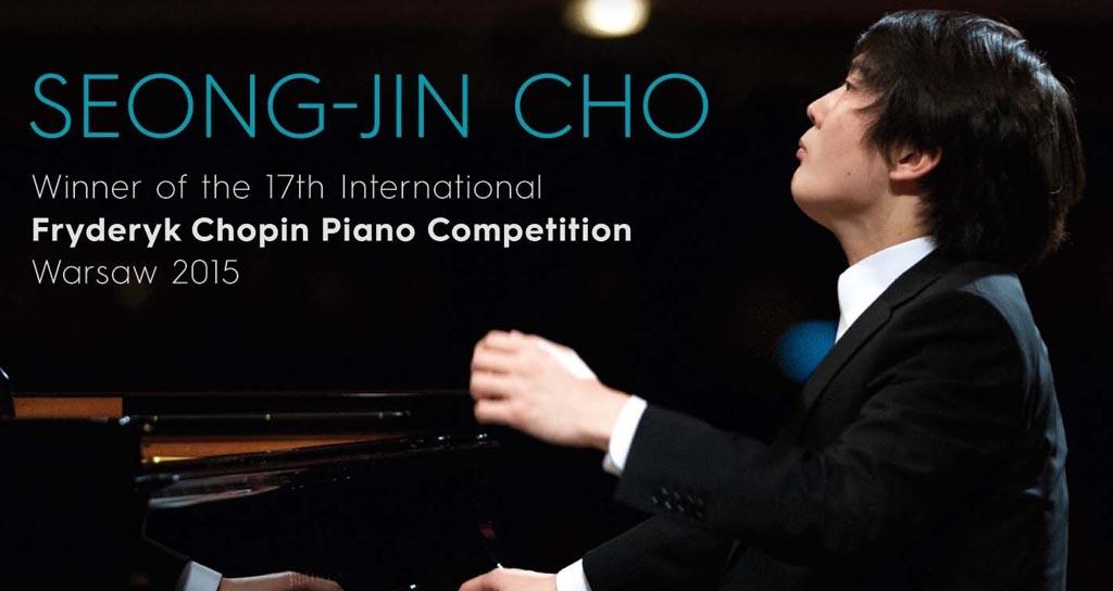 El ábum con la actuación del pianista Cho Seong-jin en la Competición Chopin se agota en pocos días