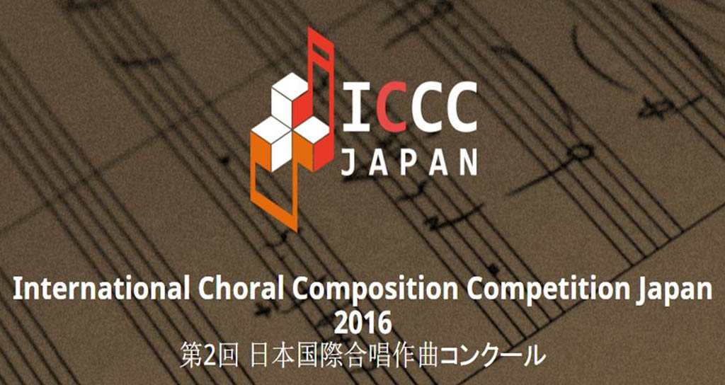 "Concurso ""Japan International Choral Composition Competition 2016"" – recepción de obras hasta marzo 2016"