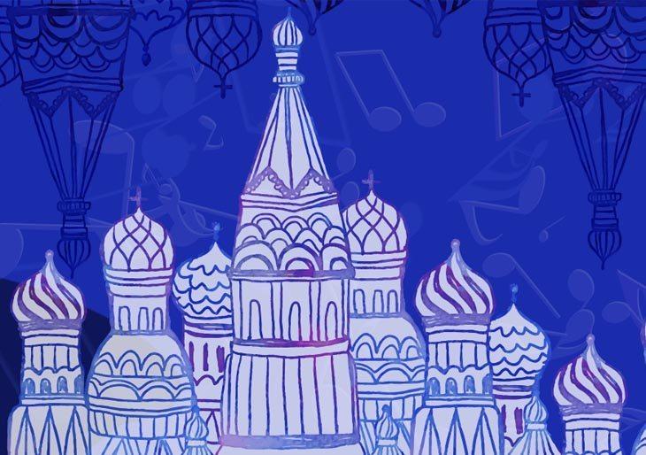 Joyas del Imperio Ruso con la Sinfónica de Mérida