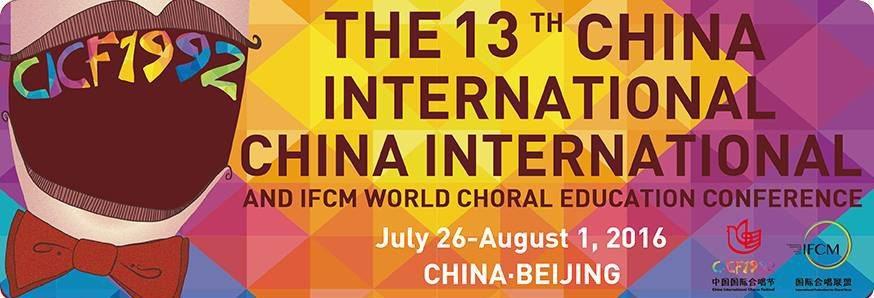 XIII Festival Internacional de Coros de China