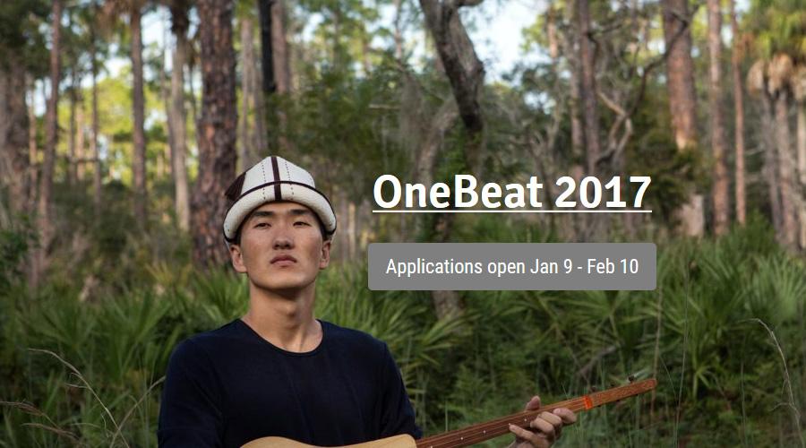 OneBeat 2017