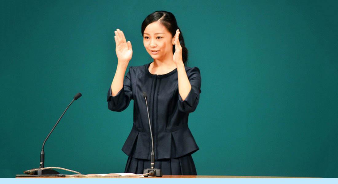La princesa que aprendió lengua de señas