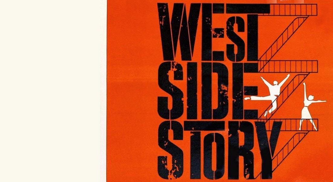 La maldición de 'West Side Story'