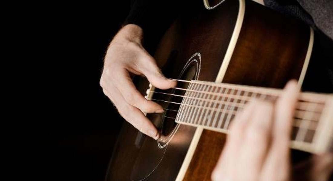 Este viernes inicia el VI Ciclo La Guitarra y sus Matices en San Antonio de Los Altos
