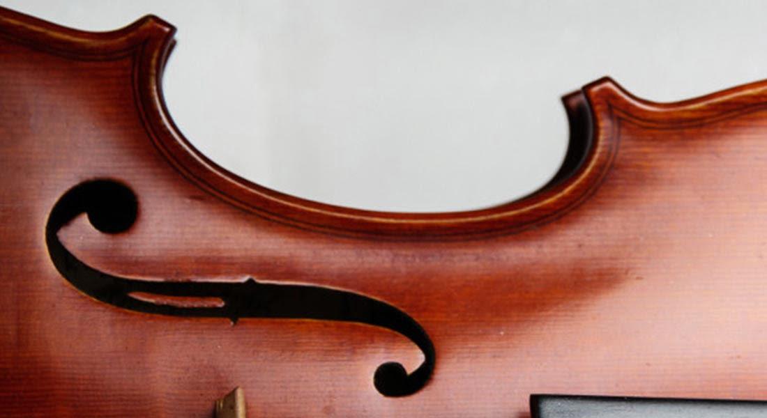 Este fin de semana Festival de Música de Cámara de la Escuela Mozarteum
